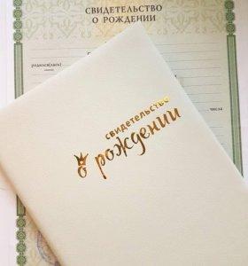 Папка для детских документов