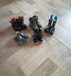 Обувь 27-29 р-ры