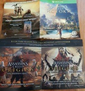 Новый Assassin Creed Origins на Xbox One