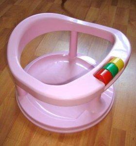 Стульчик, ванна, круг для купания
