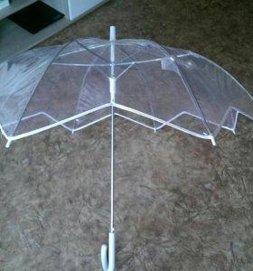 Новый Зонт прозрач с белой каймой продажа/прокат