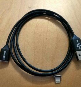 Магнитный кабель для зарядки на iphone и micro usb