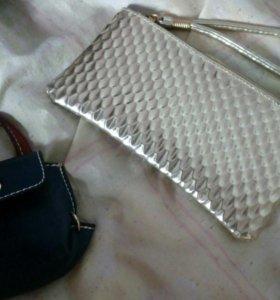Кошелёк и сумочка