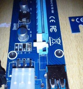 USB3 PSI-E