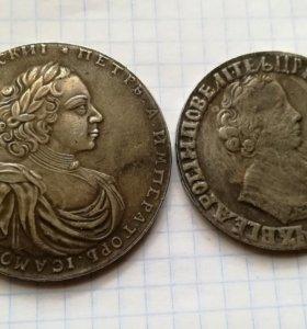 Монеты 2 шт.