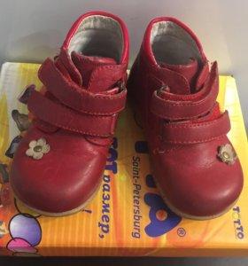 Детские ботиночки Ortek