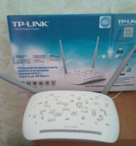 Маршрутизатор ( роутер wi-fi)