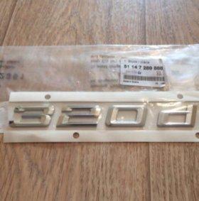 Шильдик крышки багажника BMW 3. (320-320d)