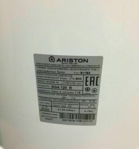 Газовый водонагреватель аристо