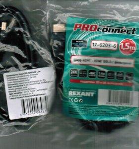 Шнур HDMI 1.5 м без фильтров (PE bag)
