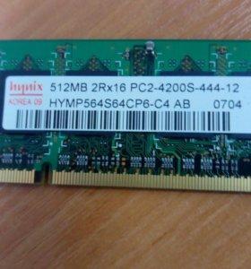 DDR3 512 Mb