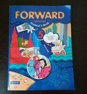 Учебник английского языка для 5 класса