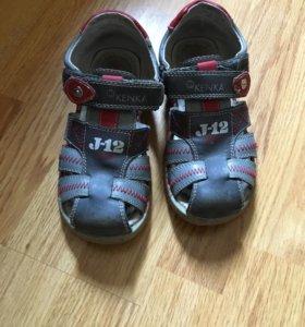 Летние сандали для мальчика нат кожа