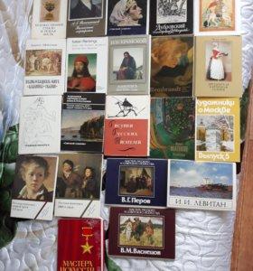 19 советских наборов открыток с живописью