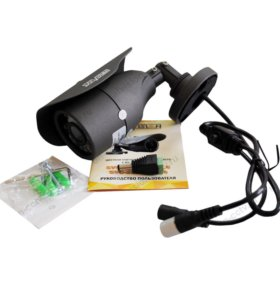 Камера видеонаблюдения AHD satvision s19