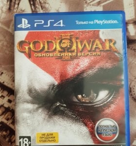 2 игры Horizon zero dawn и God of war 3 на ps4