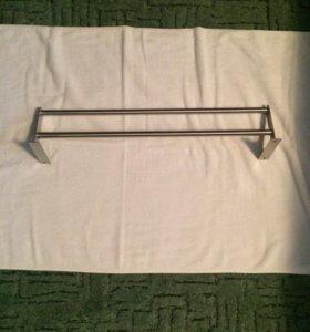 Вешалка для полотенец .