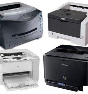 Лазерные принтеры огромный выбор
