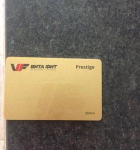 Клубная карта на 1,5 года в фитнес клуб