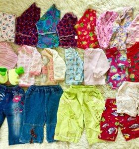 с рождения до годика, пакет одежды