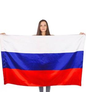 Флаг России, Москвы, Знамя Победы и военные