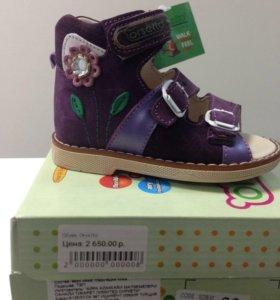 Ортопедическая обувь для девочек. Новая