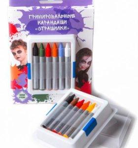 Набор гримировальных карандашей Страшилки