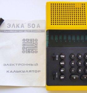 Обмен - Элка 50А Elka 50