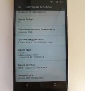 Смартфон Motorola M XT1663 Moto m от Lenovo