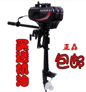 Лодочный мотор подвесной HANGKAI (ханкай)