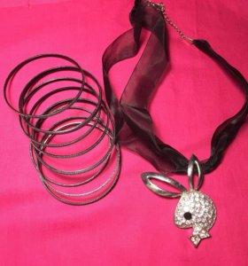 Бижутерия браслеты и колье (цена за всё)