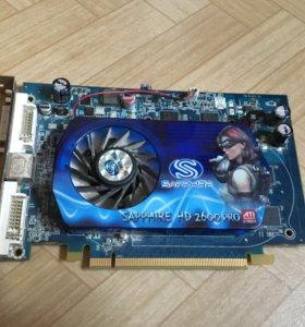 Рабочая Видеокарта ATI Radeon 2600 pro 256mb