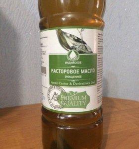 Касторовое масло Индия (касторка)