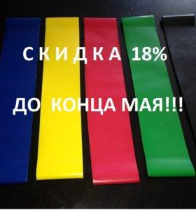 Фитнес резинка / резинки для фитнеса в Омске