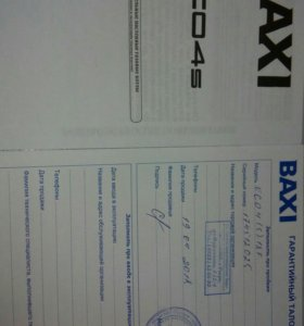 Настенный газовый котел BAXI ECO4 (s) 18F