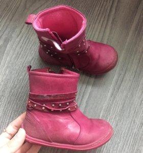 Сапожки детские, ботиночки
