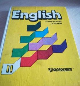 Срочно Учебник английского языка