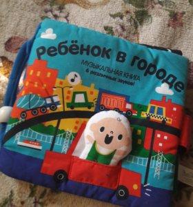 Книжка-малышка