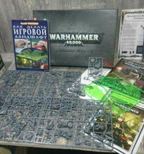 Warhammer 40000 тёмная месть