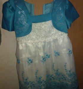 Платье 👗 😇