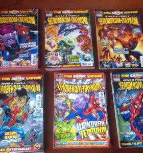 Журнал-комикс Играй и Учись с Человеком Пауком