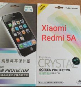 "Плёнка ""Nillkin"" для Xiaomi Redmi 5A"