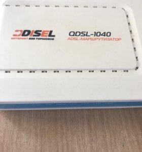 Маршрутизатор disel(роутер)