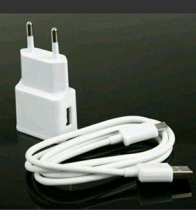 Зарядное устройство + USB кабель