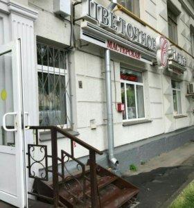Цветочный салон-мастерская