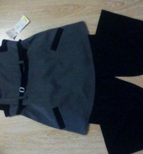 Одежда для беременных, костюм