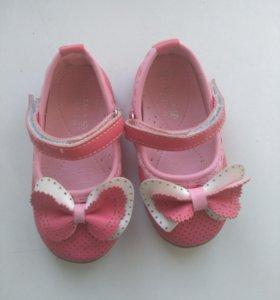 Детский туфельки