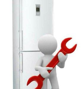 Ремонт холодильников и кондиционеров на дому!
