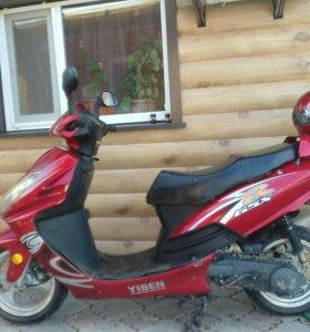 Скутер 150куб