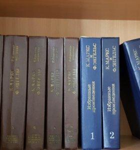 Коллекция книг Маркса и Энгельса